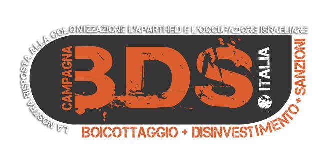 Bds italia bds italia boicotta israele for B b italia logo