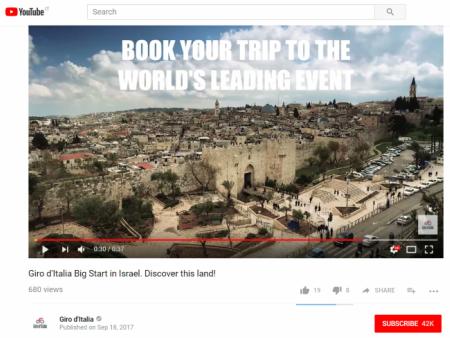 giro2018 video