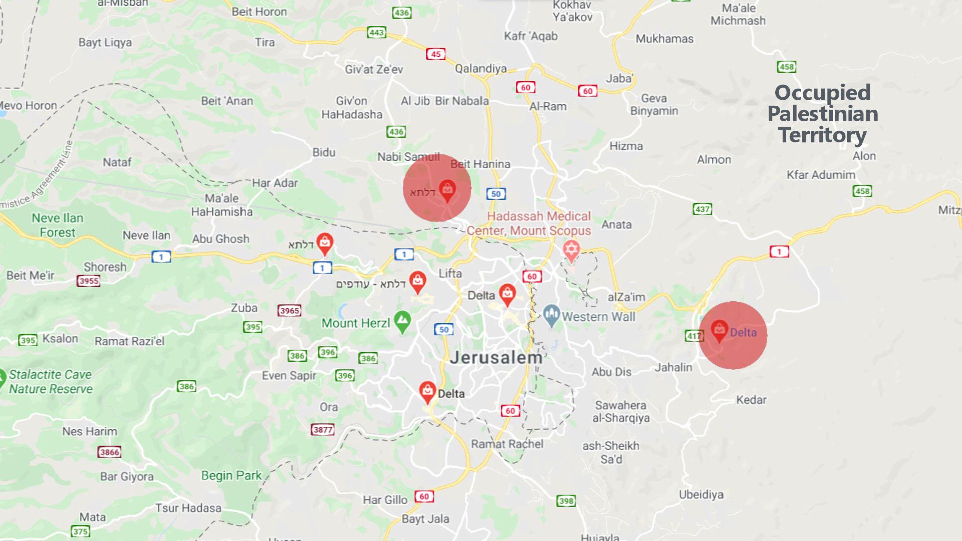 Il precedente, come anche l'attuale distributore esclusivo per Puma in Israele ha attività nelle colonie illegali