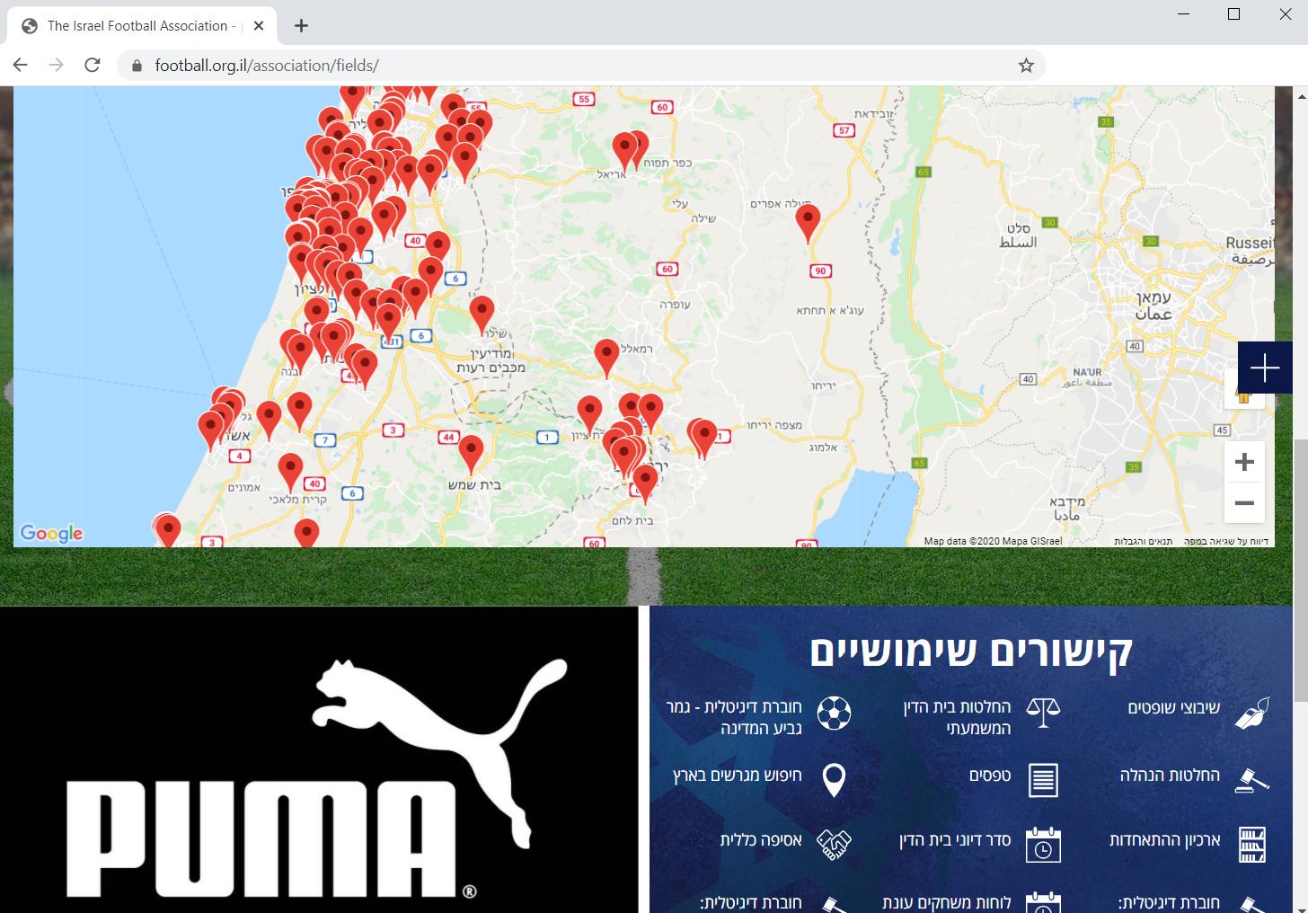 Puma, sponsor delle squadre israeliane nelle colonie